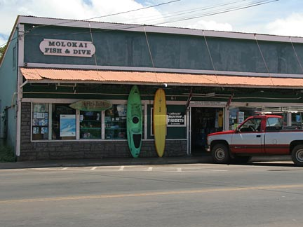 Molokai Hawaii Visitor Guide Retail Stores Shops